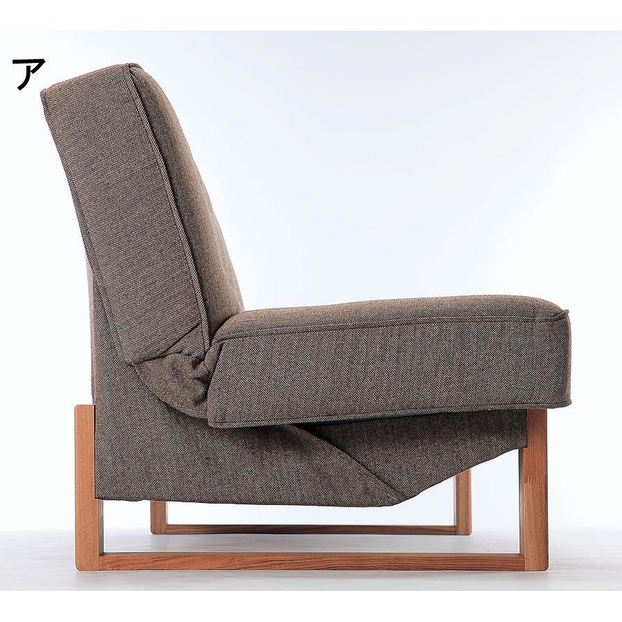 【レンタル商品】ツイード調ソファベッド 幅188cm ソファ時は座面が5°傾斜した、メーカーこだわりの座り心地。