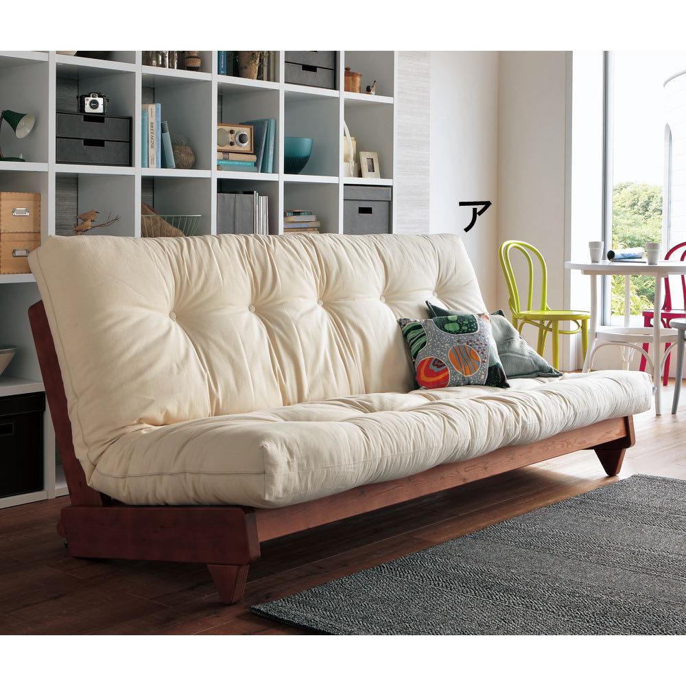 【レンタル商品】ヨーロッパ製ソファベッド Karup カーラップ シンプルなお部屋でもシックなたたずまい。