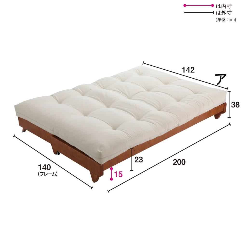 【レンタル商品】ヨーロッパ製ソファベッド Karup カーラップ ベッド時