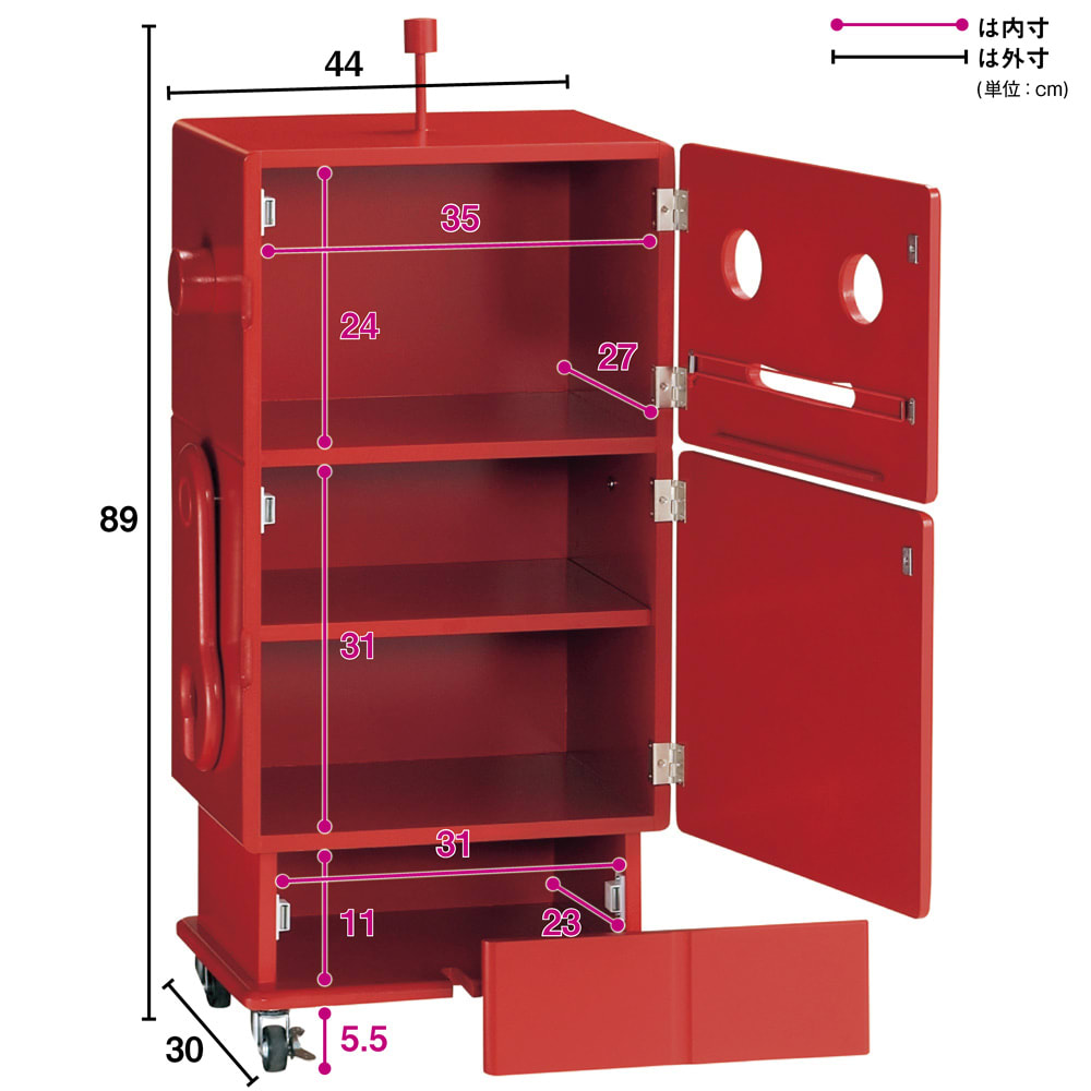 【レンタル商品】ROBIT/ロビット 収納ロボ[ete・えて ] 中はたっぷり収納できるお片づけスペースだよ