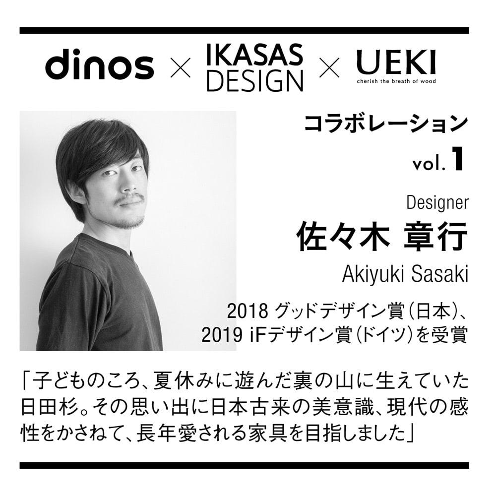 【レンタル商品】日田杉 ブックラック 幅90cm 高さ76cm Designed by 佐々木 章行/Sasaki Akiyuki 中国上海を拠点に国を超えた展開を広げています。日本ではグッドデザイン賞、海外ではデザインのオスカー賞とも言われるIFデザインアワードを受賞。