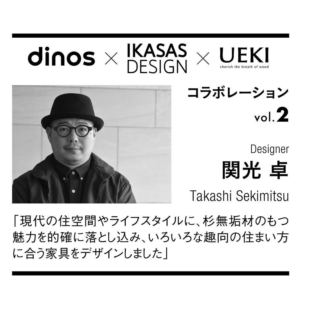 【レンタル商品】日田杉 モダンブックラック 幅58cm 高さ180cm Designed by 関光 卓/Sekimitsu Takashi