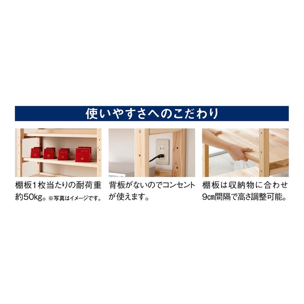 【レンタル商品】国産杉 頑丈オープンラック 奥行35cm 幅59cm 高さ89cm