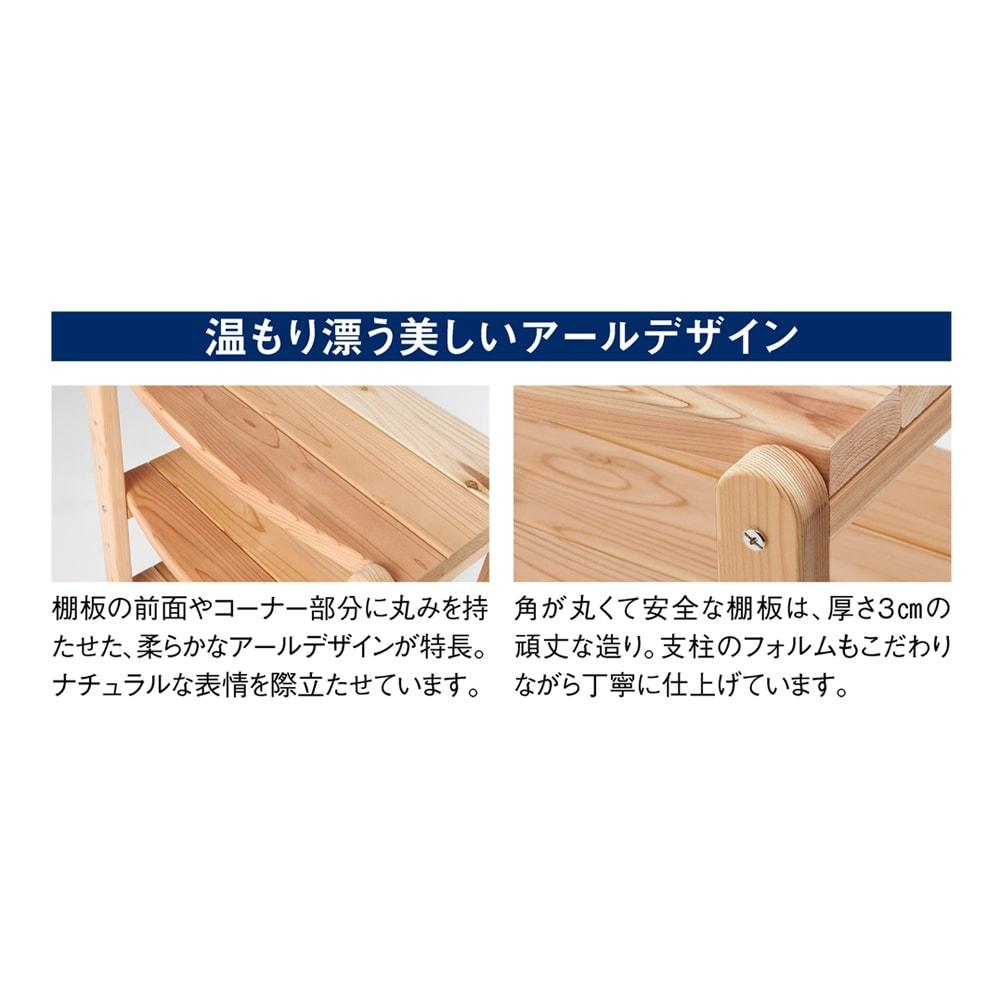 【レンタル商品】国産杉 頑丈オープンラック 奥行35cm 幅89cm 高さ89cm
