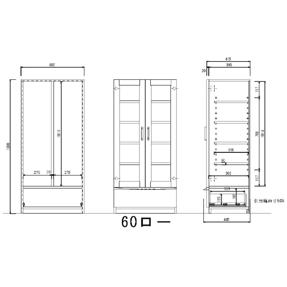 【レンタル商品】アルダー天然木頑丈書棚幅60奥行42ミドルタイプ高さ130cm