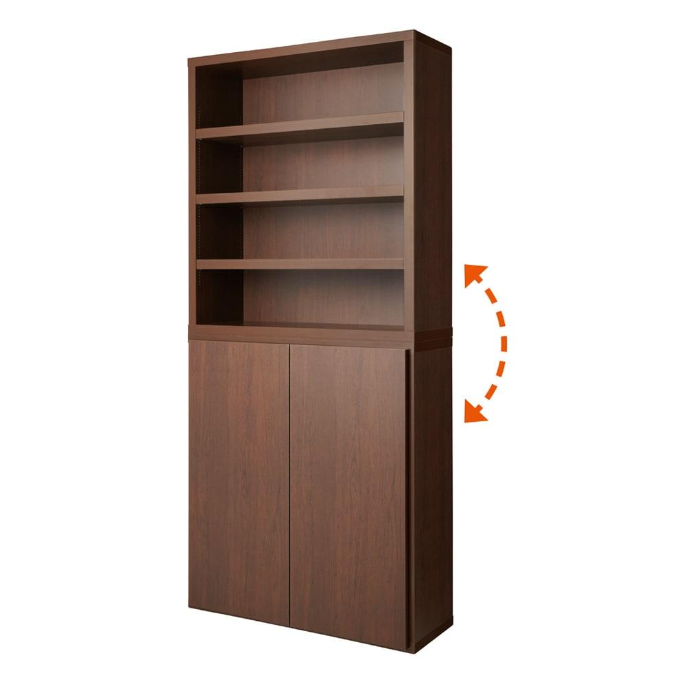 【レンタル商品】組立不要1cmピッチ頑丈棚板本棚 オープン&扉タイプ 幅60奥行31cm 【幅80cmタイプ】(ウ)ダークブラウン ※オープンと扉は、上下どちらにも設置可能。上下連結ボルトでしっかりと固定できます。