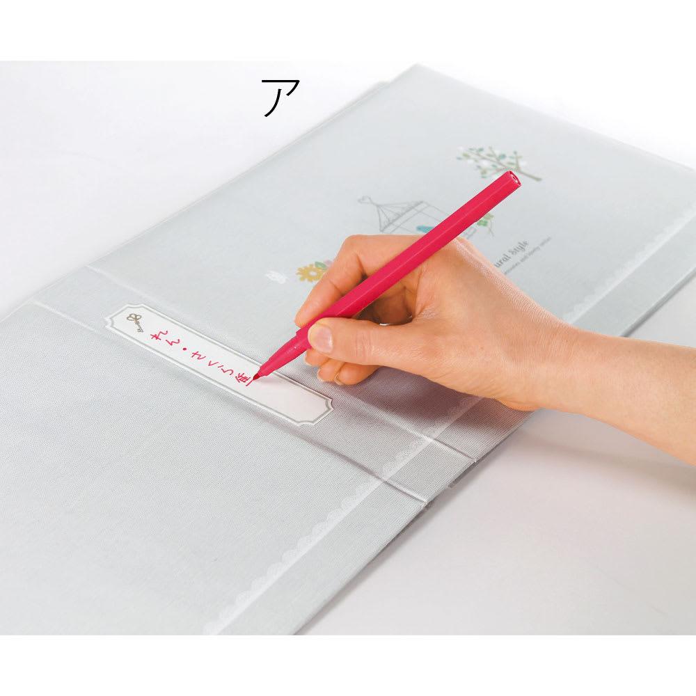 思い出の集合写真アルバム(ケース付きフォトアルバム) 背表紙にタイトルを直接書き込める。