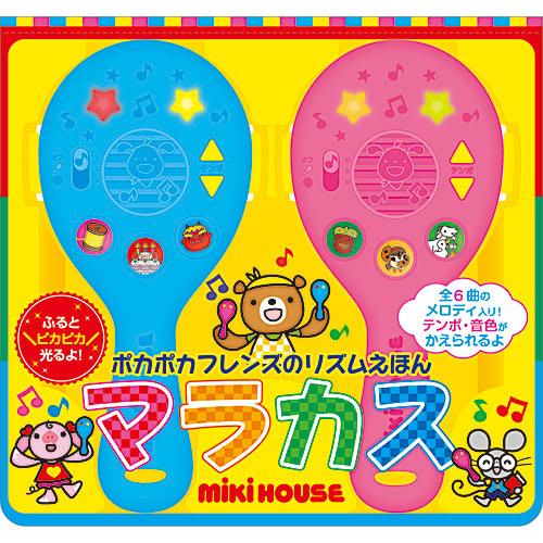 miki HOUSE(ミキハウス)/リズムえほん|おもちゃ