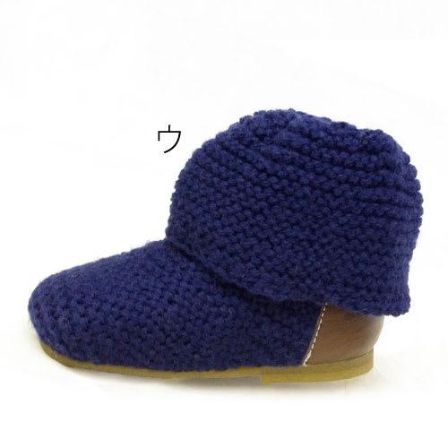 日本製ベビーニットブーツ(12-14cm)/神戸ブランドKEIKA ウ:ネイビー