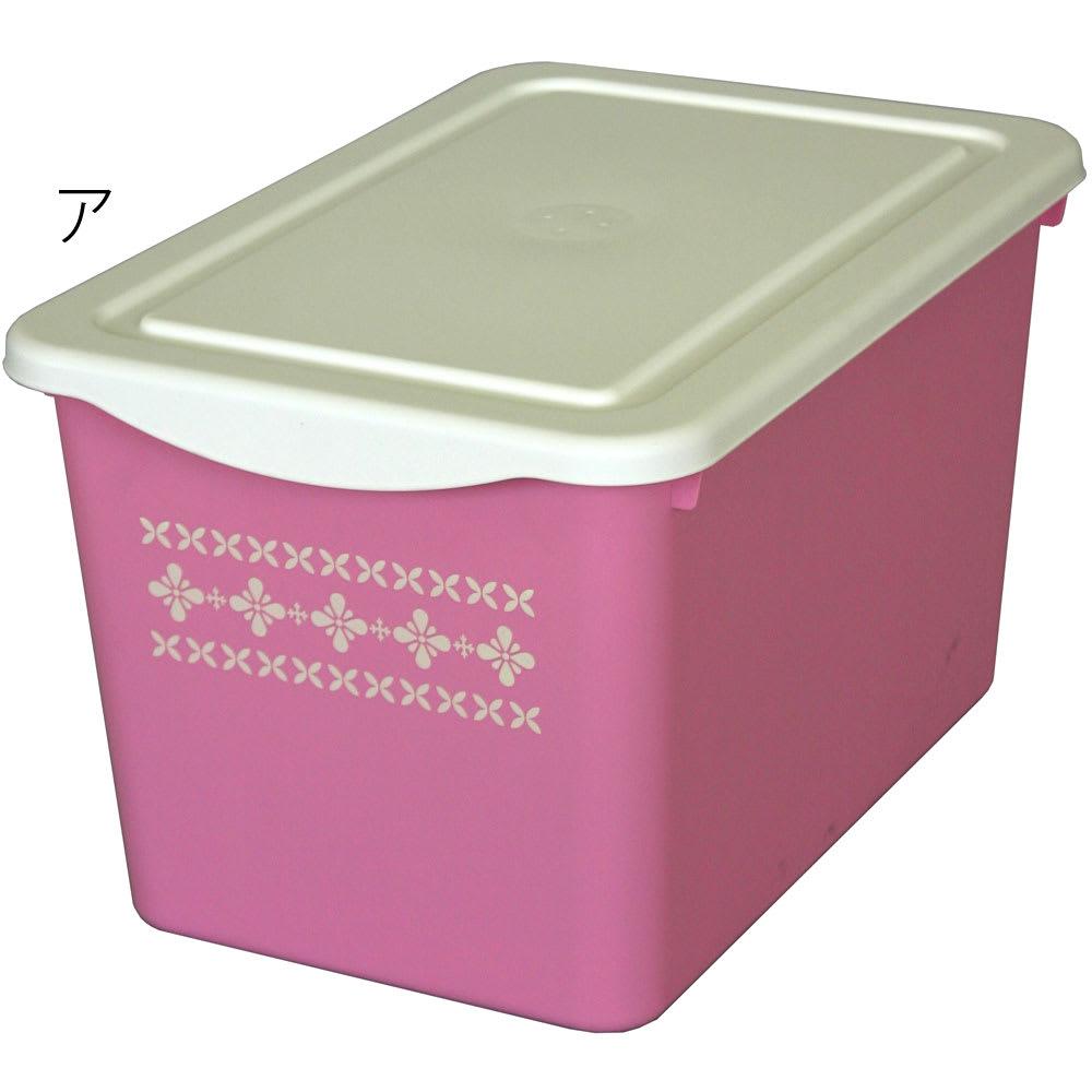 スタッキング収納ケース大小同色2個セット (ア)ピンク大