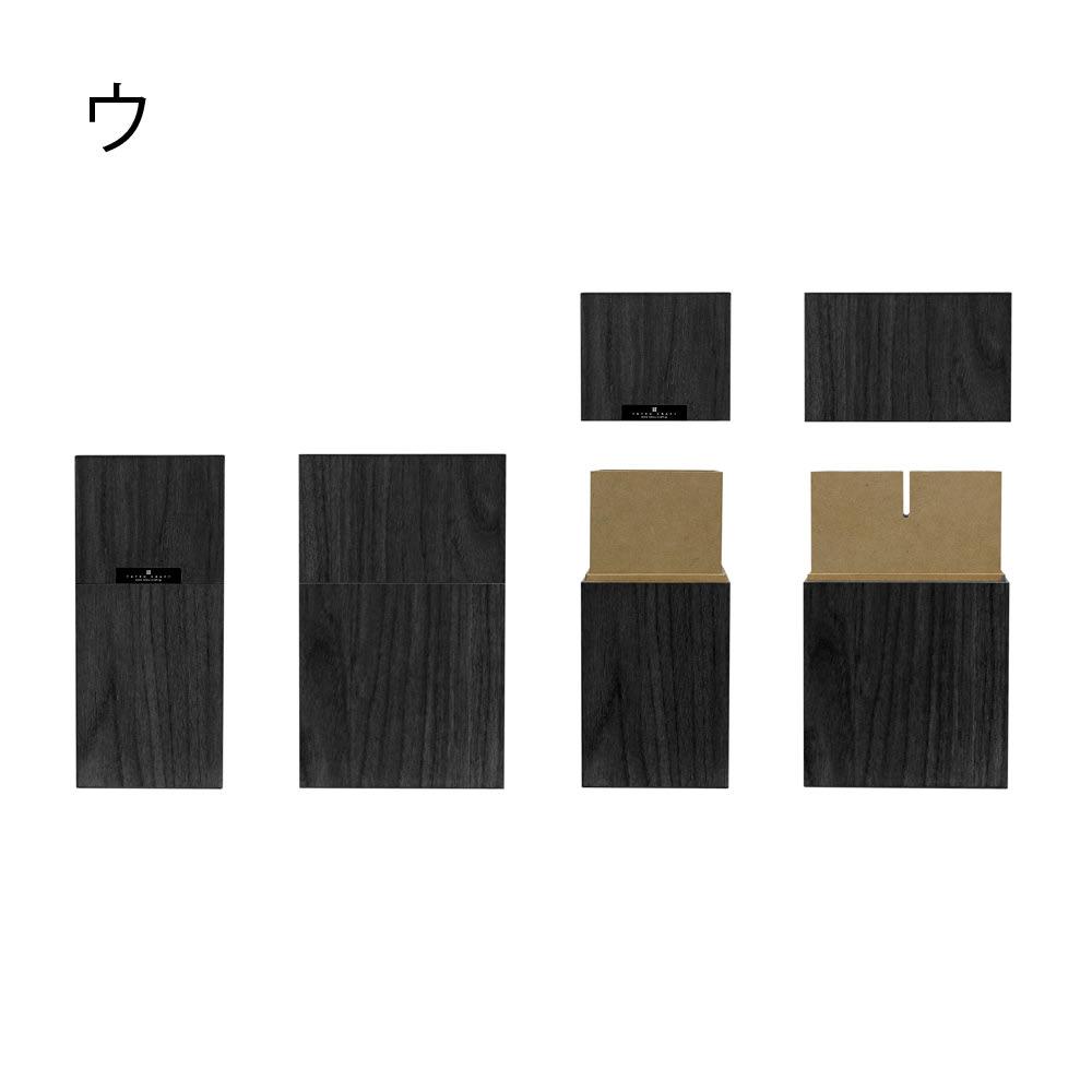バスク すっきり見えるダストボックス/ゴミ箱 Sサイズ ウ:ブラック ぴったり収まるカバー式なのでポリ袋を隠して見た目もすっきりです