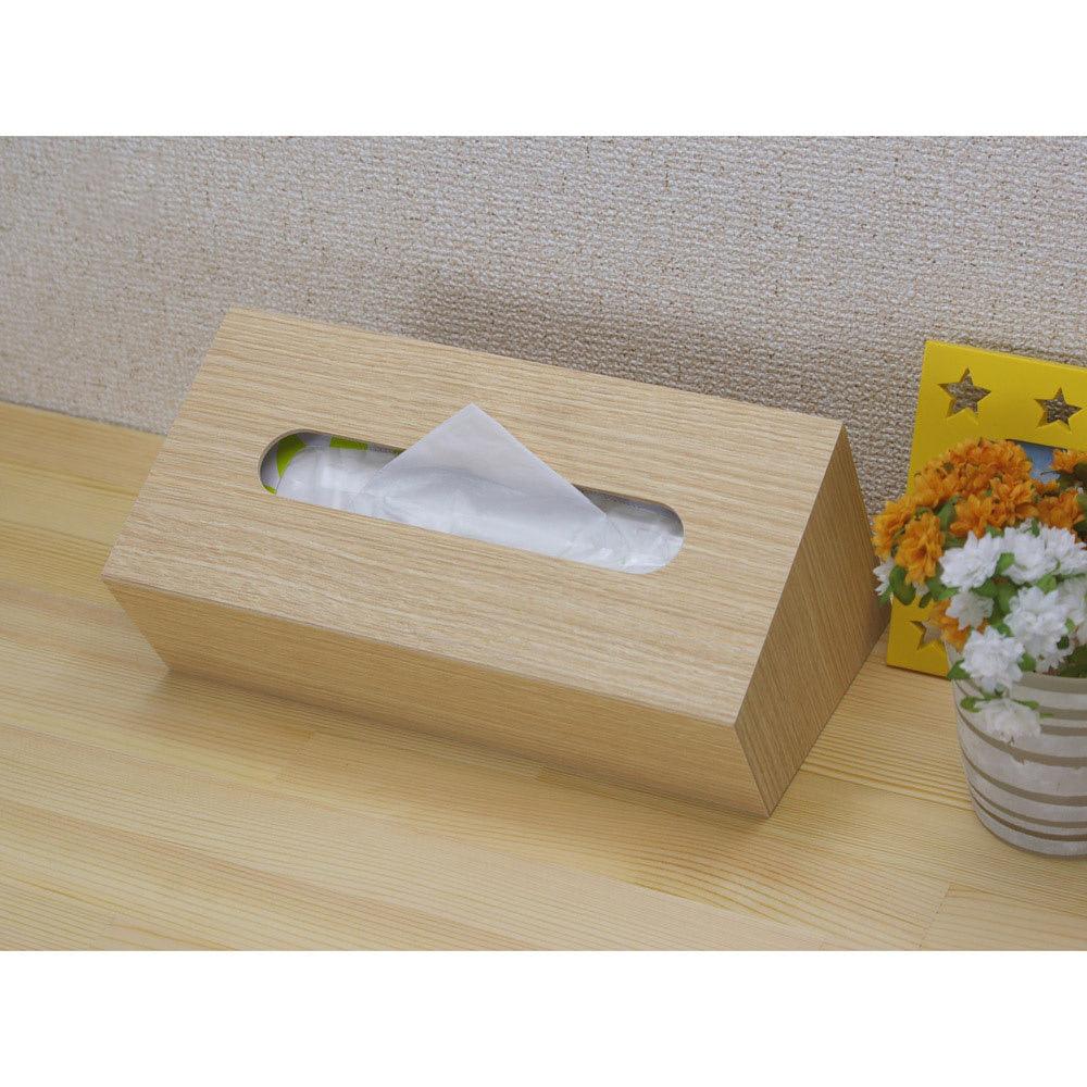 バスク 小物収納できるティッシュボックス/ティッシュケース  (ア)ナチュラル 斜め仕様でティッシュが取り出しやすいデザインに。