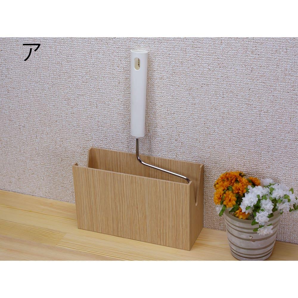 バスク カーペットクリーナースタンド クリーナーをリビングルームに違和感なくスマートに収納。 *クリーナーは付属しておりません。