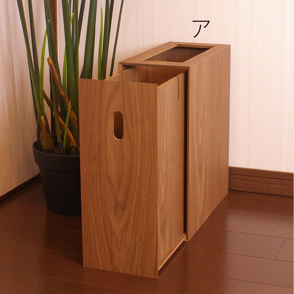 バスク スライド式ダストボックス/ゴミ箱 さっと引き出せます