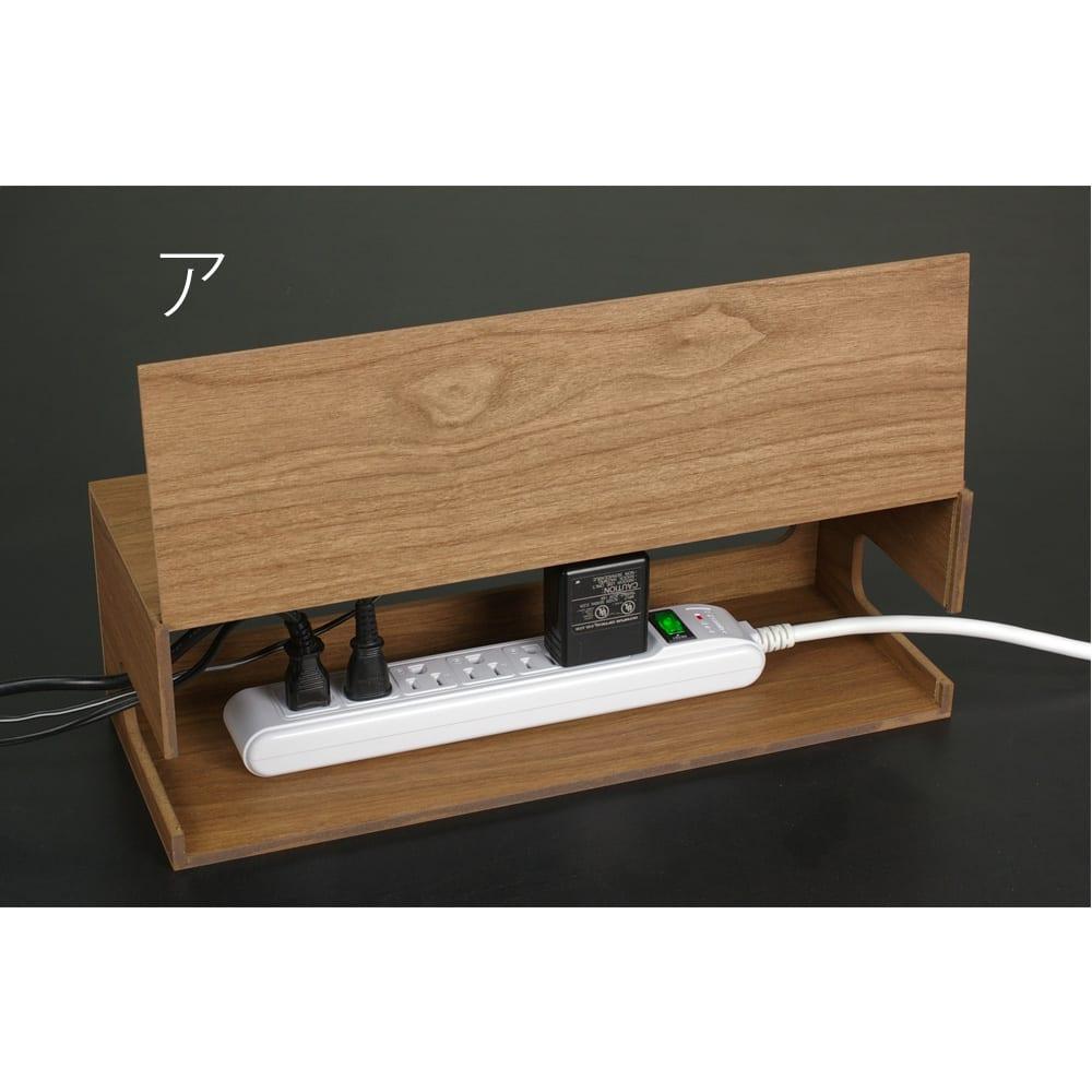 バスク ケーブルボックスMサイズ(コード収納/コンセント収納) ACタップや電源ケーブルもスマートに収納できます