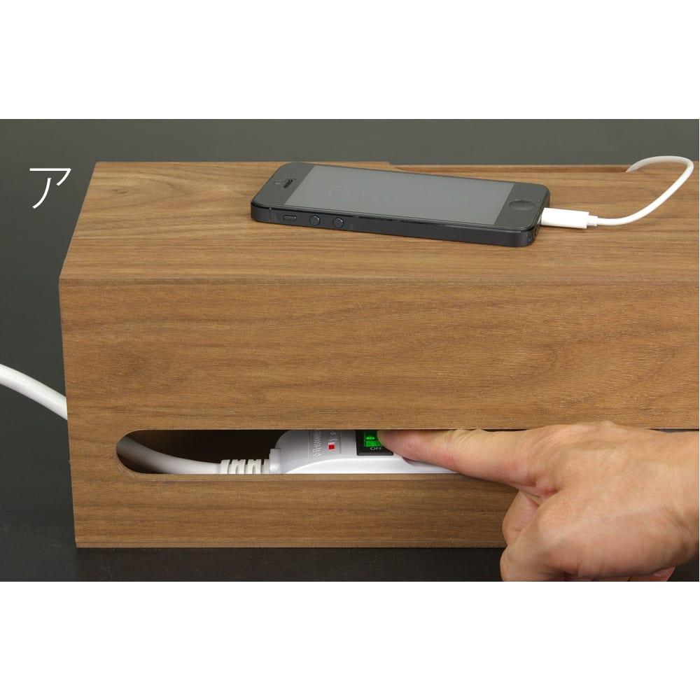 バスク ケーブルボックスMサイズ(コード収納/コンセント収納) スイッチ付きのタップもサイドの窓から操作できます