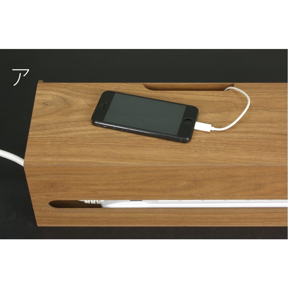 バスク ケーブルボックスMサイズ(コード収納/コンセント収納) スマートフォンなどの充電ケーブルも取り出せる上部の小窓付き。