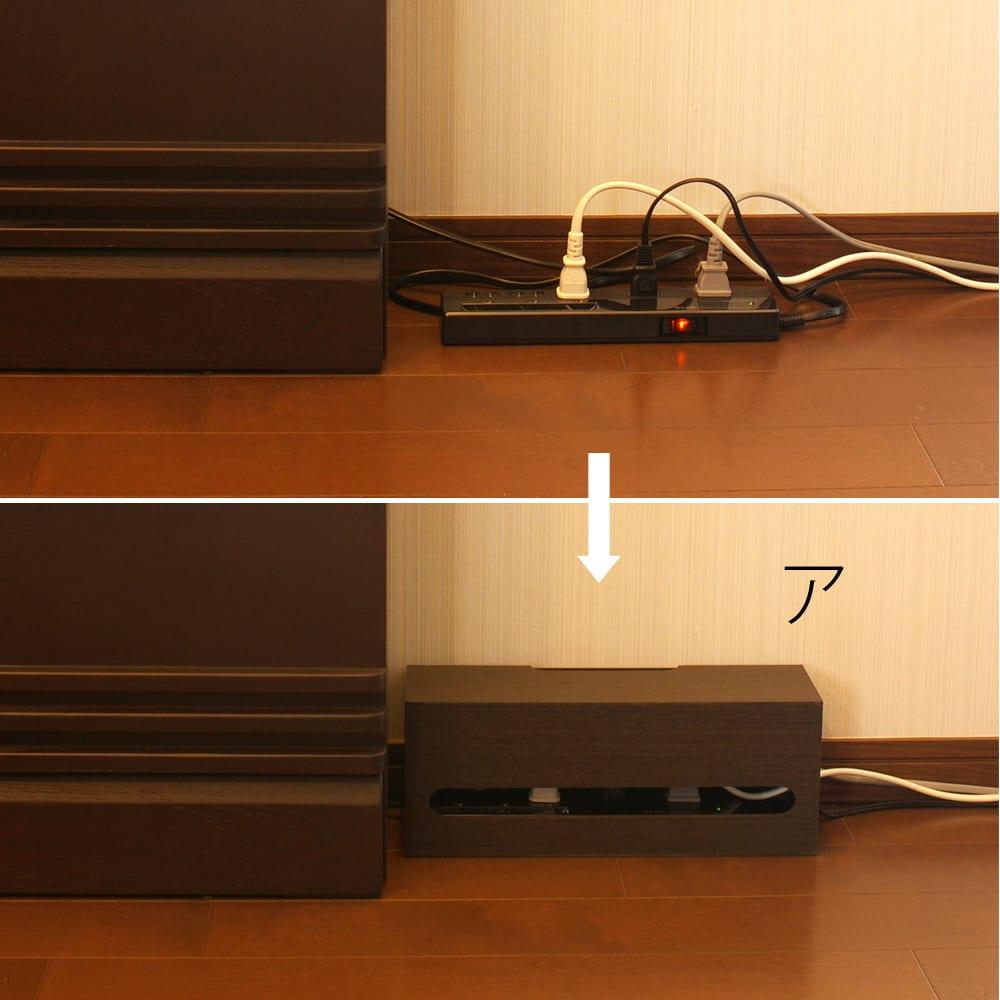 バスク ケーブルボックスMサイズ(コード収納/コンセント収納) コンセント周りやテレビ周りなどに散らかった、数多くのコンセントやテーブルタップをまとめて収納