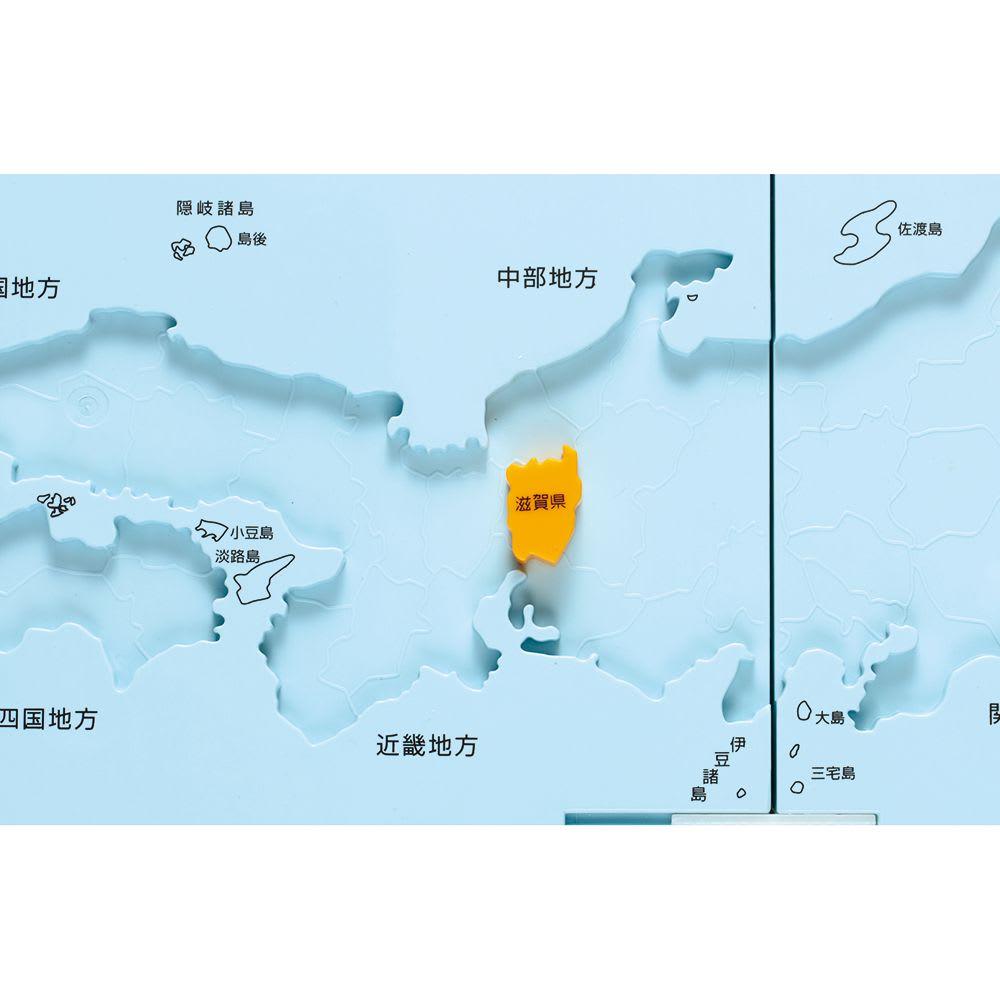 くもん/くもんの日本地図パズル 知育玩具