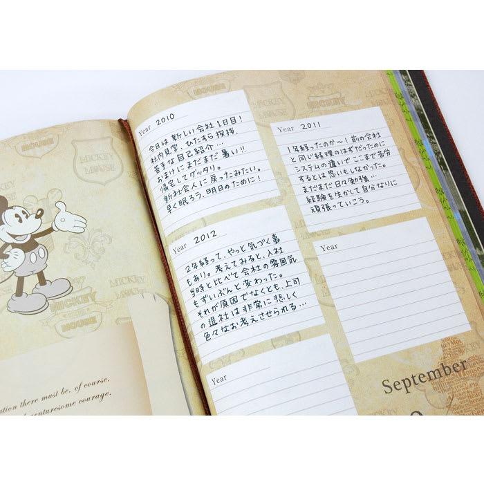 ディアカーズ5年日記 ウォルト・ディズニー名言集(名入れなし)|Disney(ディズニー)