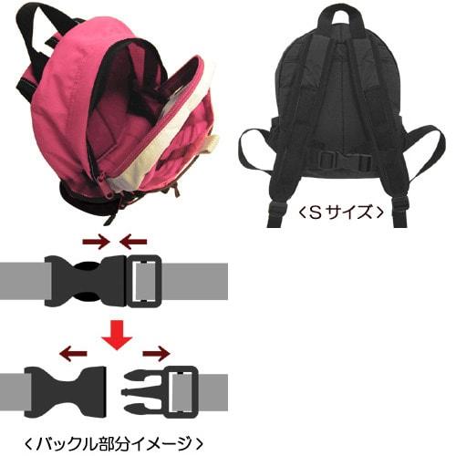 miki HOUSE(ミキハウス)/ダブルB 編み紐つきリュック Sサイズ