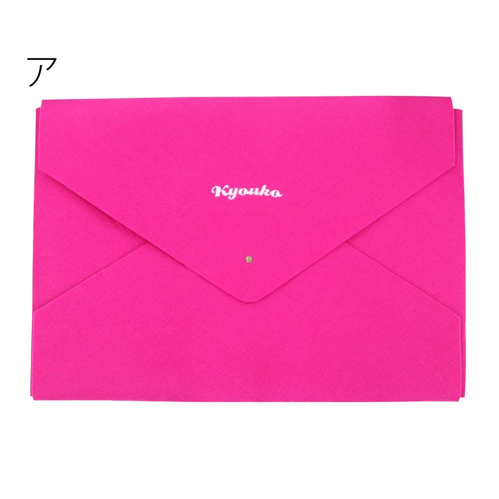 D-fel作品収納ケース(刺繍名入れ) ア:ピンク