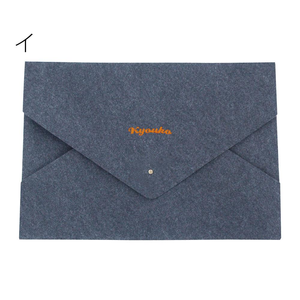 D-fel作品収納ケース(刺繍名入れ) イ:チャコールグレー