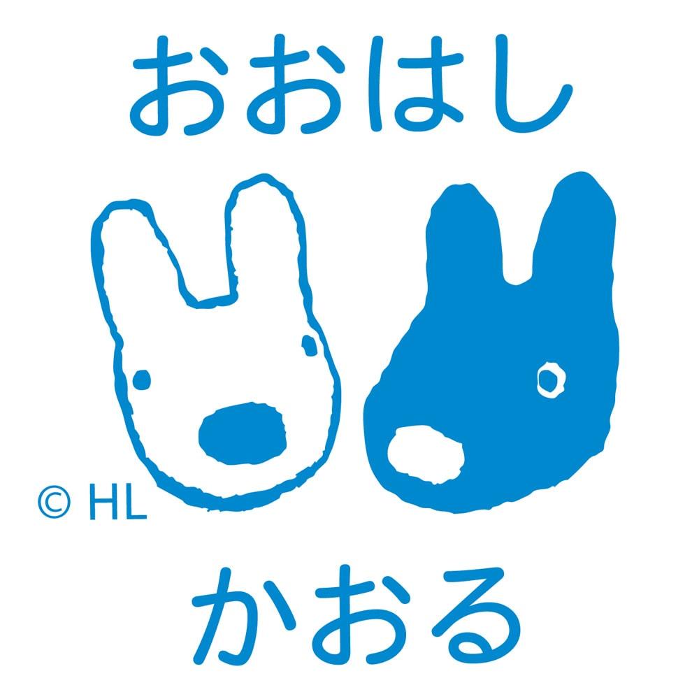 お名前スクエアはんこ リサとガスパール ア:リサとガスパール(インク:青)