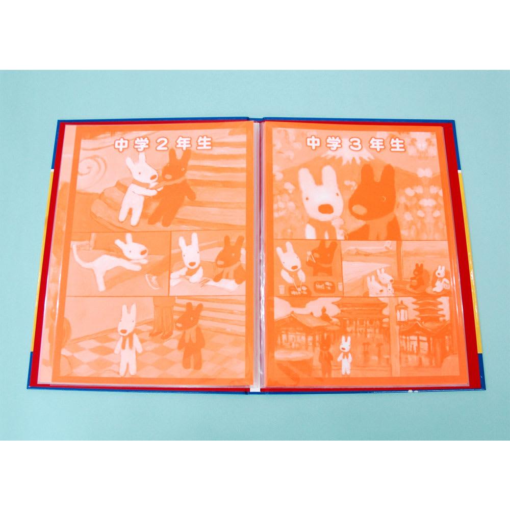 マイスクールメモリー リサとガスパール 名入れなし 各ページにはリサとガスパールの可愛いイラスト♪