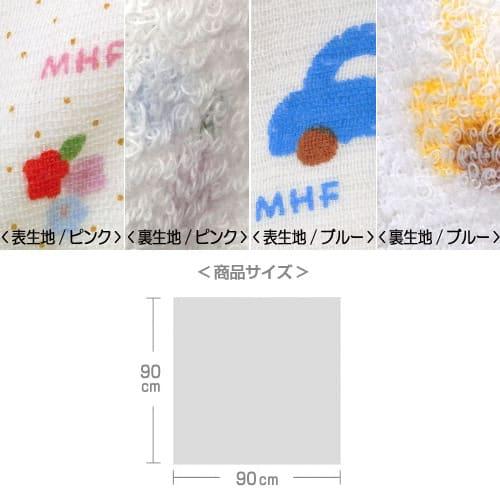 miki HOUSE(ミキハウス)/ミキハウスファースト くるま&お花柄ガーゼバスタオル|ベビー