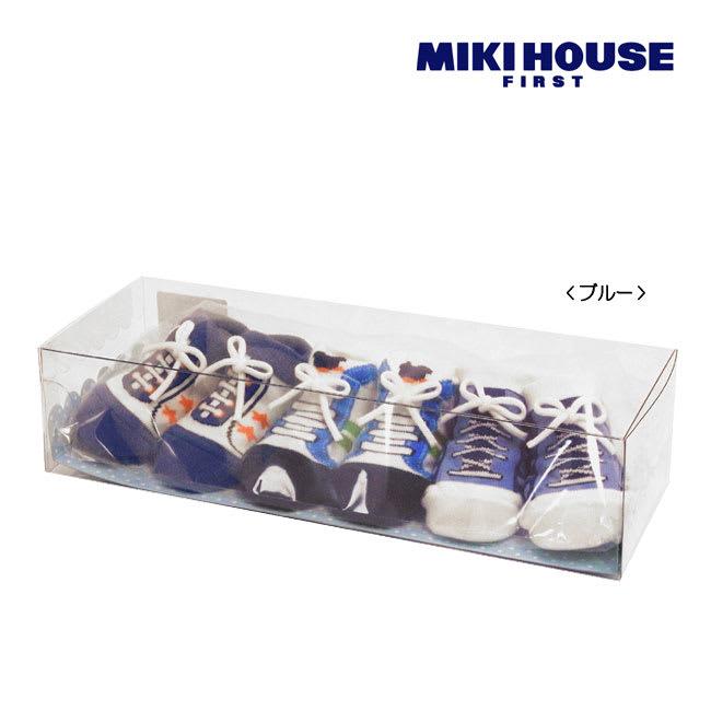 miki HOUSE(ミキハウス)/シューズ風ベビーソックスパック (イ)ブルー