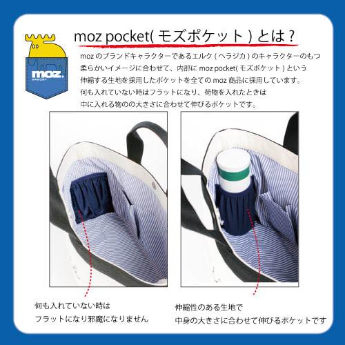 moz(モズ)/エルクプリントトートバッグ Lサイズ|エルク mozオリジナルのmoz poket(モズポケット)