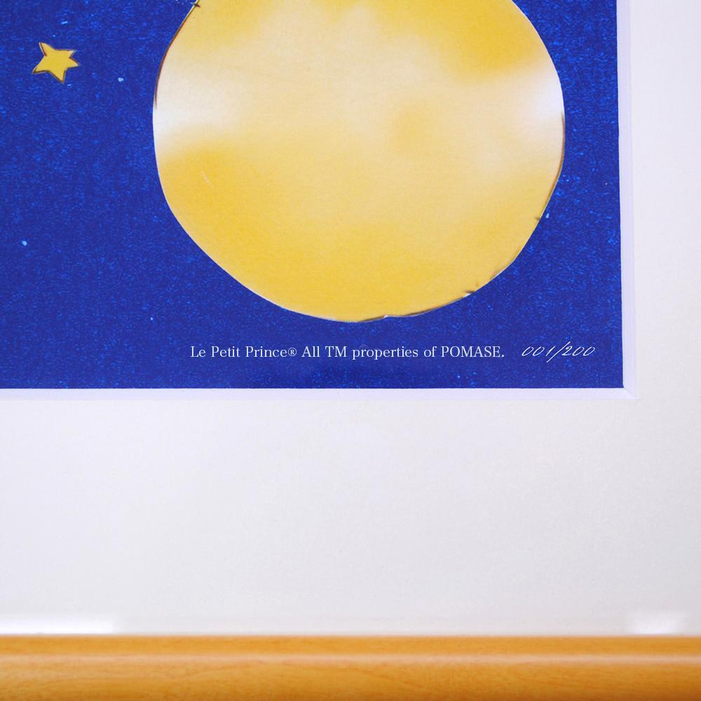 星の王子さま エディショナルナンバー付きアート エディショナルナンバー付き