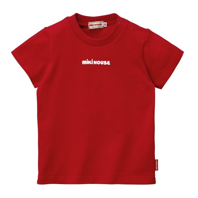 miki HOUSE(ミキハウス)/ロゴプリントシンプル半袖Tシャツ(80-130cm) (イ)レッド