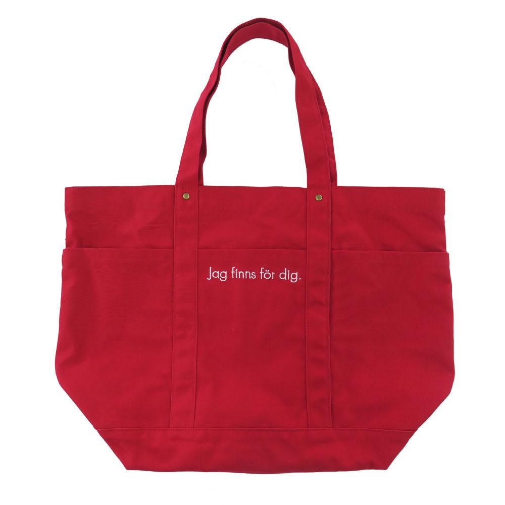 moz(モズ)/帆布トートバッグ LLサイズ エルク (ア)レッド/裏面には、スウェーデン語で、「あなたのためにぼくはここにいるよ! 」という文字が。
