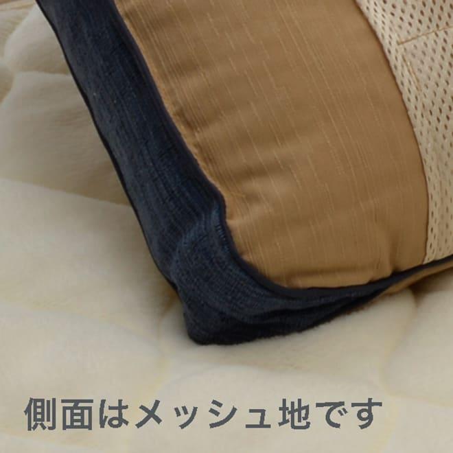 京都西川/高知県産ひのき入りまくら (イ)ネイビー