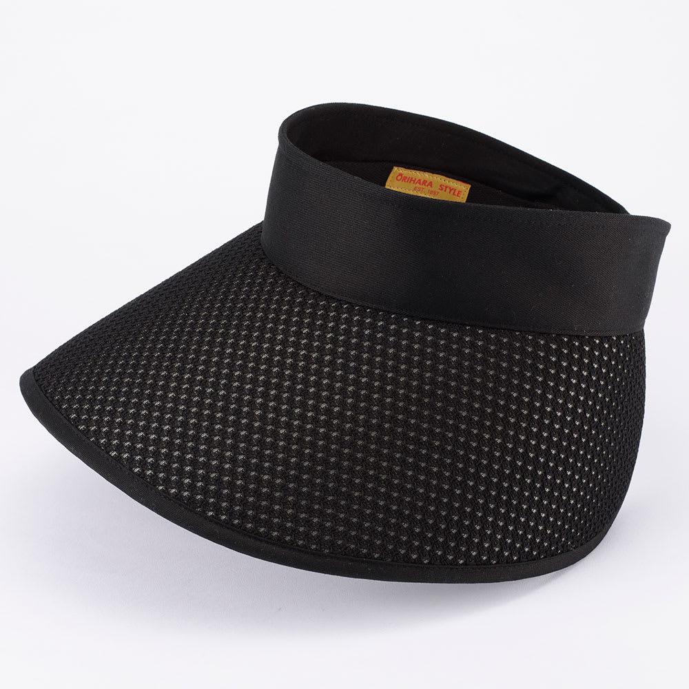 オリハラスタイル/折りたたみ式軽量UVサンバイザ- (イ)ブラック