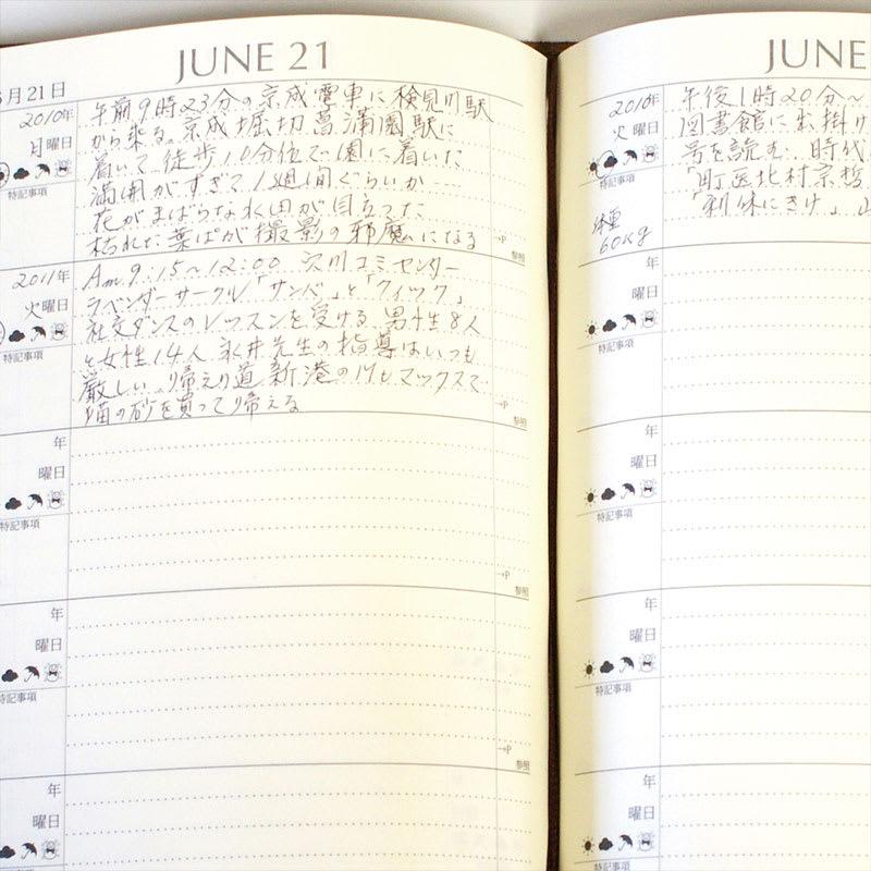 ディアカーズ/革カバー5年日記 筆記具を選ばない紙質。目に優しいアイボリーカラーです。