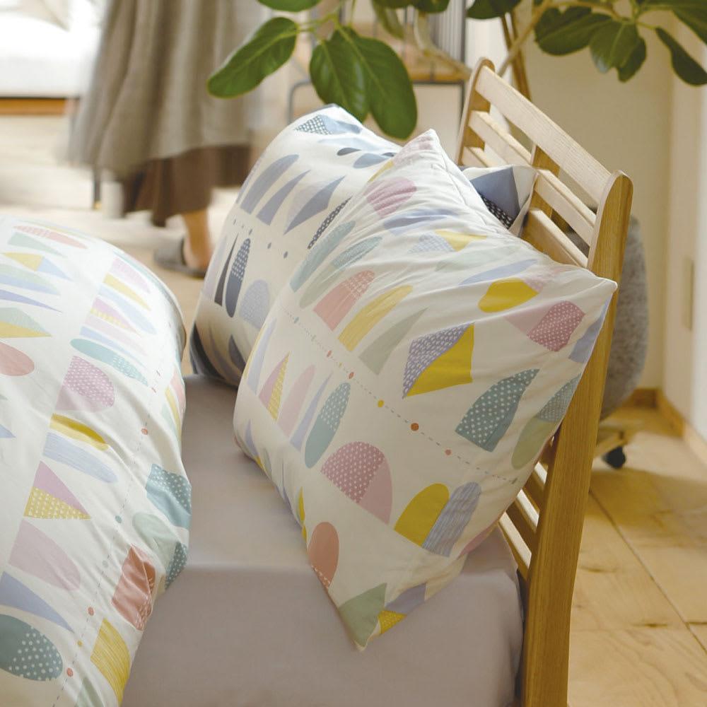京都西川/夢色とピース柄の枕カバー