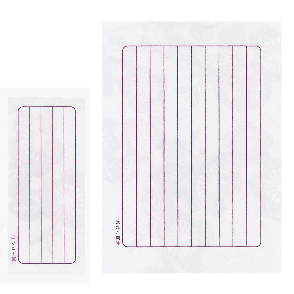 美濃和紙花の透かし入り 名入れ便箋・一筆箋セット (ウ)隷書体…一筆箋、便箋
