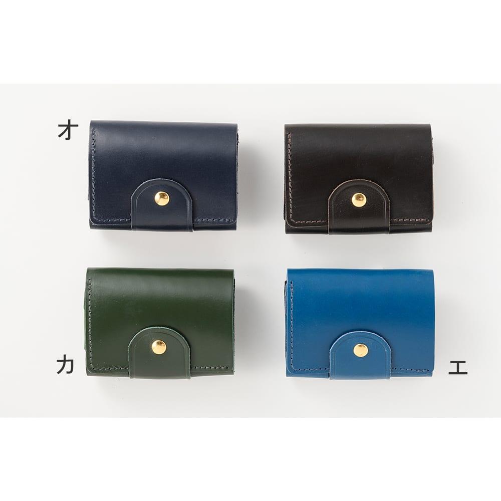 池之端銀革店/英国製ブライドルレザー三つ折りマイクロウォレット 左上:(オ)ネイビー、左下:(カ)グリーン、右下:(エ)ブルー