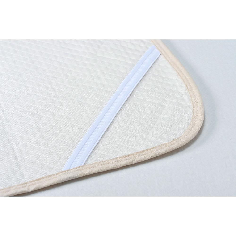 西川京都/麻素材使用 ポコポコ敷きパッド ダブル 裏面四隅にゴム付き