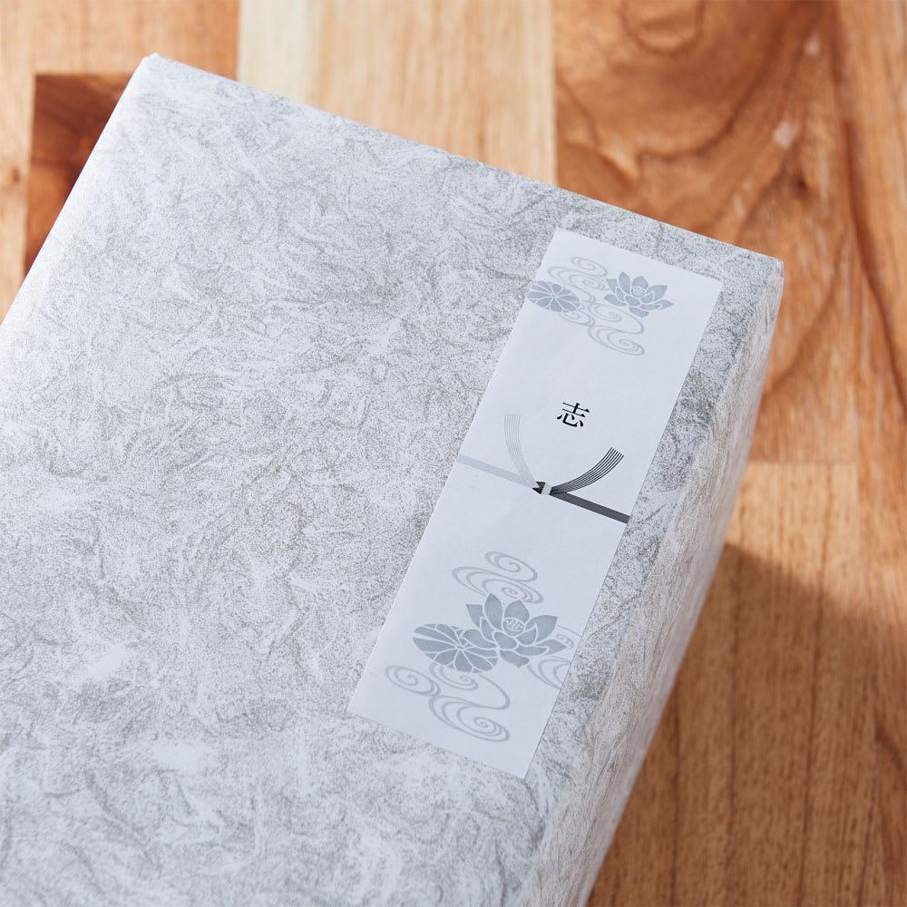 西川京都/今治産ギフトタオルシリーズ 白(フェイスタオル2枚セット) こちらの商品はのしシールサービスを承ります(無料)。<br/>香典や喪中見舞の御返しには「志」をお選び下さい。