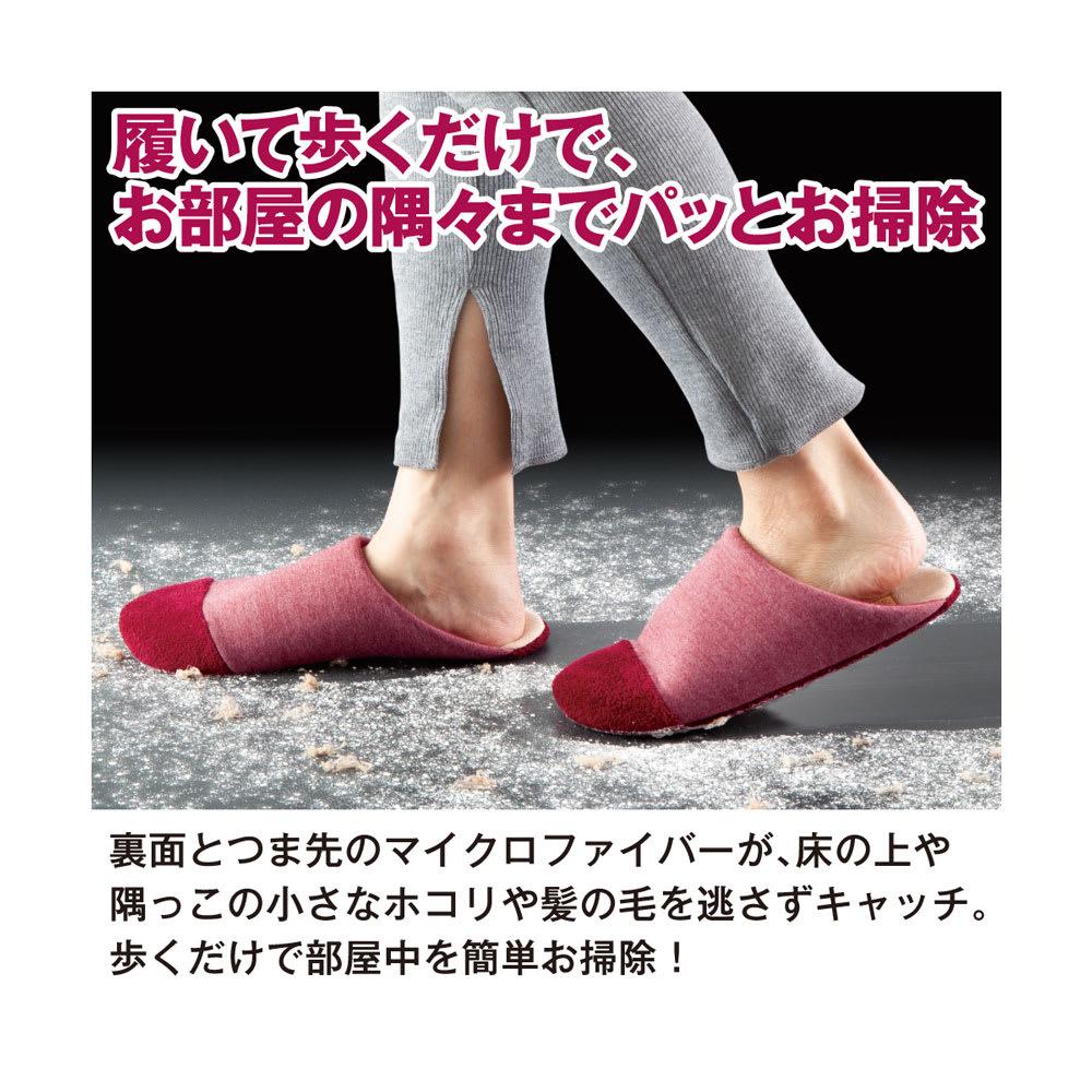 歩くだけで簡単お掃除スリッパ 洗って絞れるぱっとお掃除 PATTO