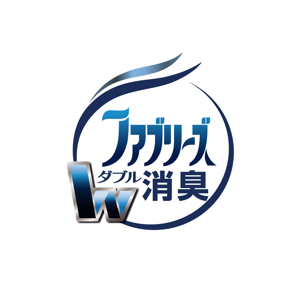 西川京都/P&G「ファブリーズ」消臭抗菌掛けカバー シンカーパイル無地タイプ