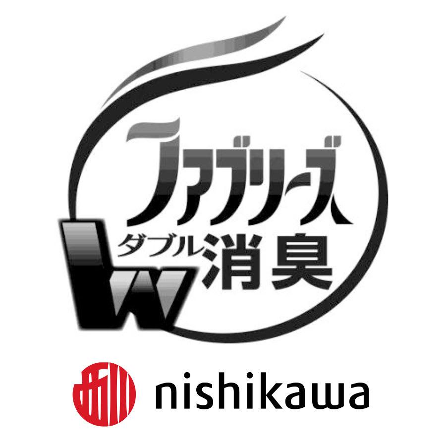 西川京都/P&G「ファブリーズ」消臭抗菌 のびのびピロケース シンカーパイル無地