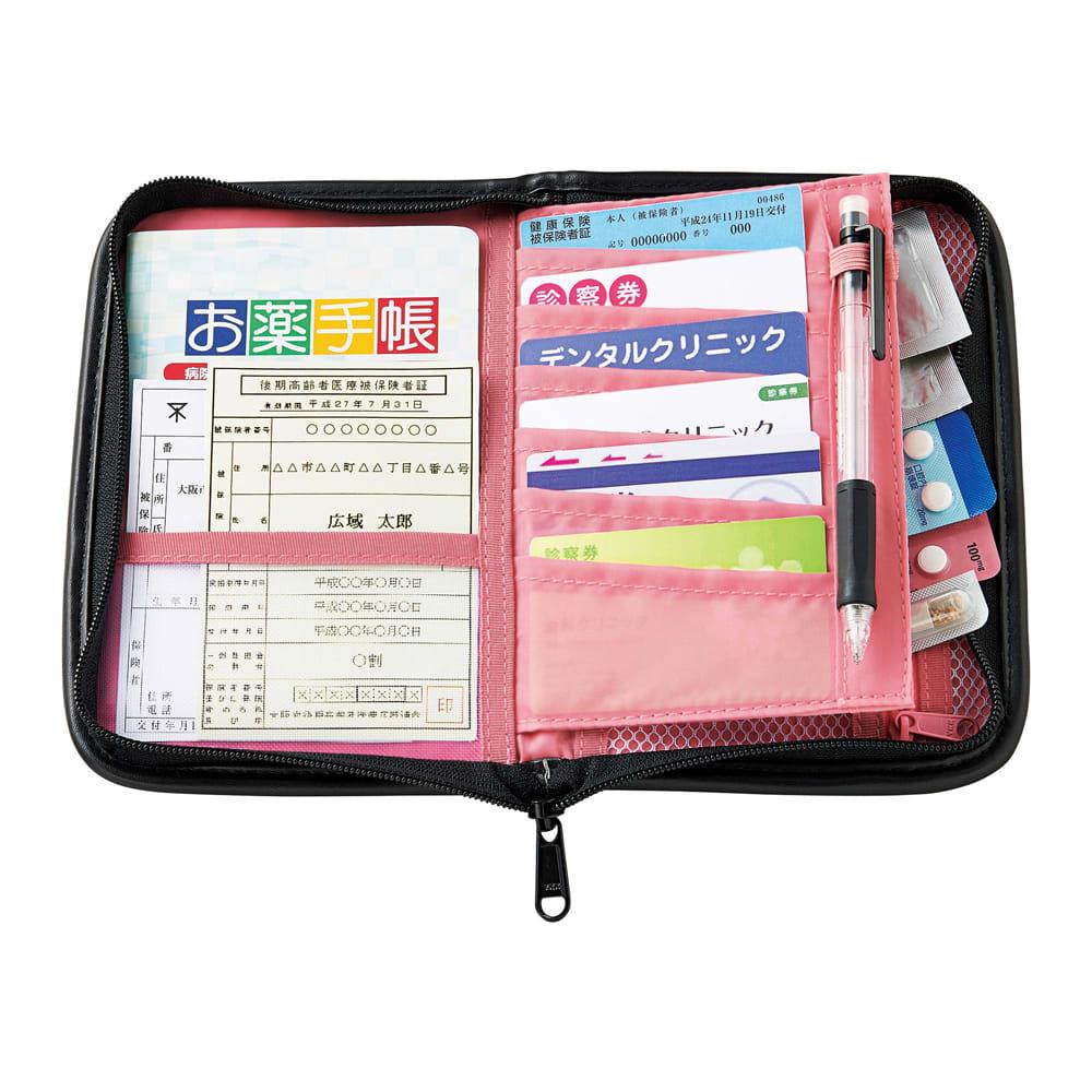 COGIT(コジット)/マイバッグ付お薬手帳カバー