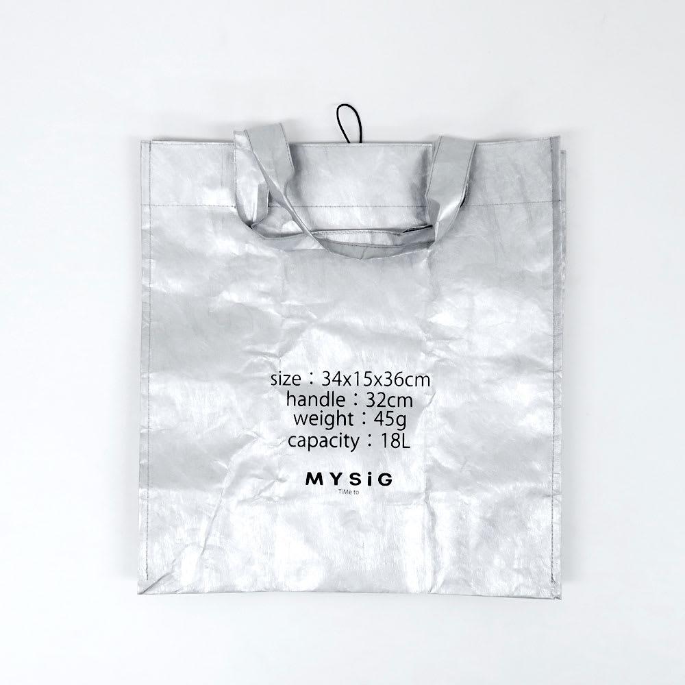 MYSiG(ミューシグ)/クラシックス エコバッグ L 畳み方2