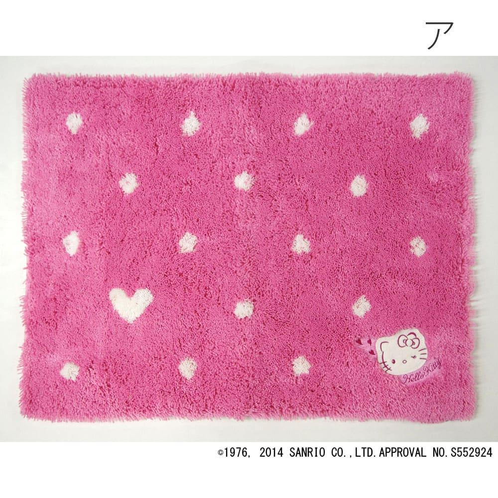 乾度良好ハローキティアニバーサリー バスマット ア:ピンク