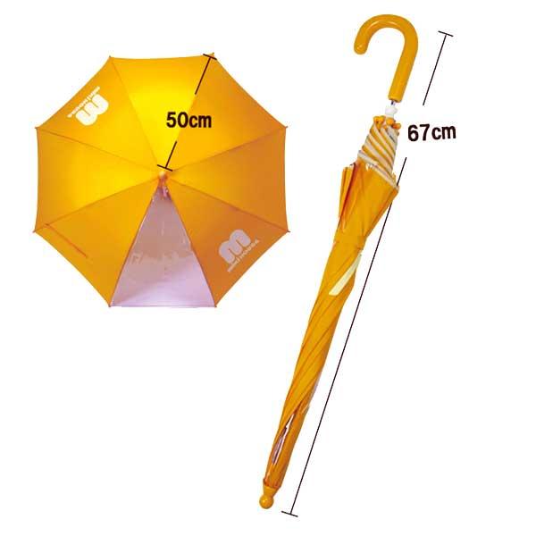 miki HOUSE(ミキハウス)/ワンポイント ロゴ入り傘